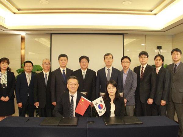 2019 China-ROK Copyright Seminar.jpg