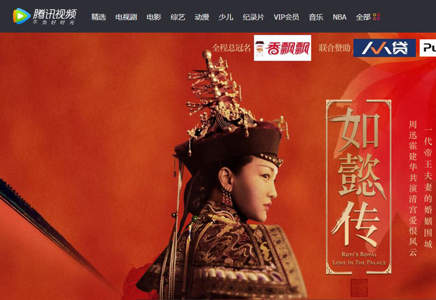 http://www.ChinaIPToday.com/webfile/images/news/default1.jpg
